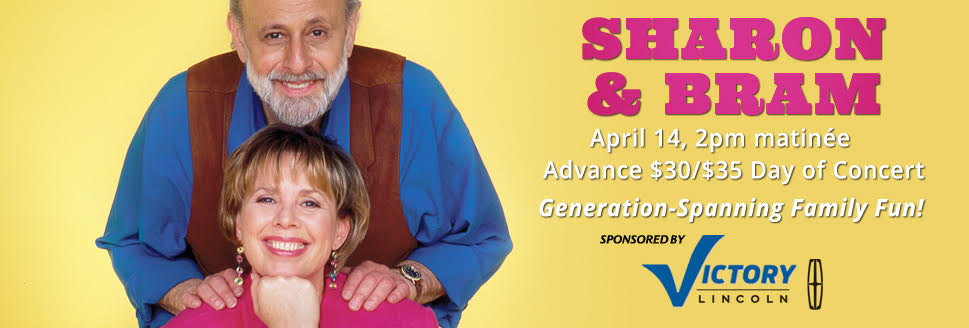 http://marywebbcentre.ca/wp-content/uploads/2017/09/Sharon-Bram-1.png